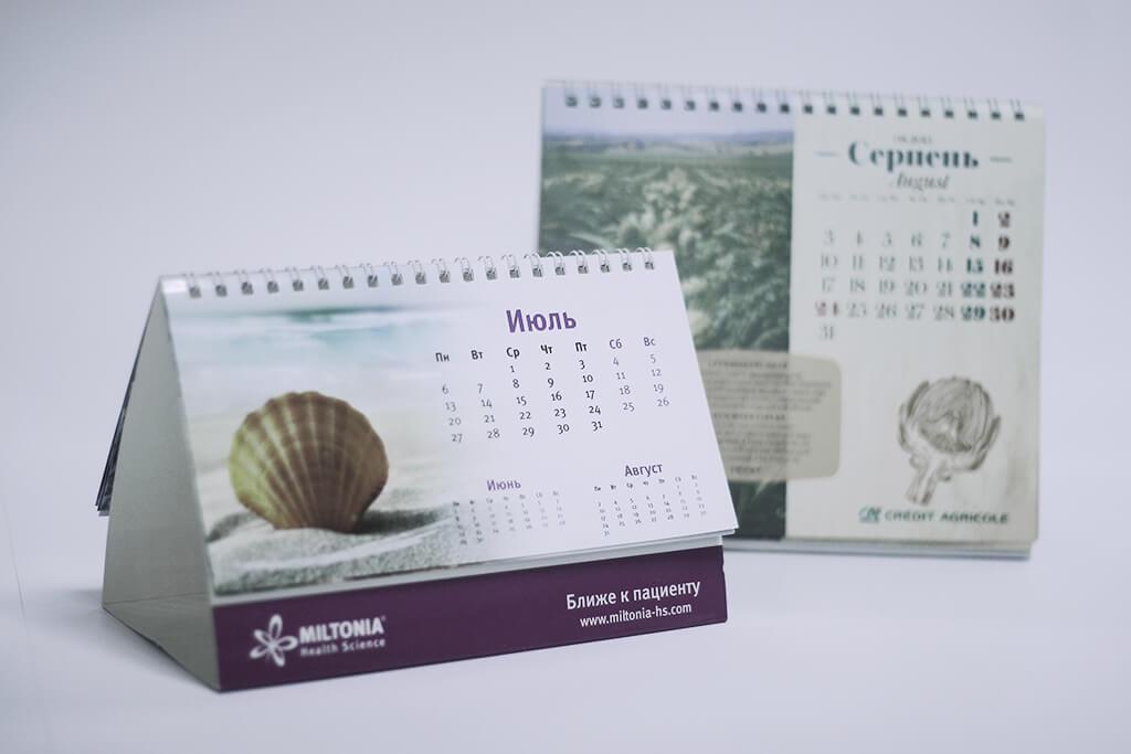 Настільні календарі